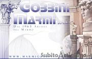 Stone Design - Gobbini Marmi s.r.l.